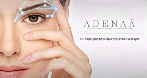 รวมช่างสักคิ้วสามมิติขั้นเทพในเมืองไทย